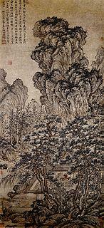 Du Qiong Chinese artist