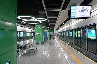 Xili Lake station - Image: Xili Lake Station Platform (revised)