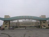 Xinyi High School.JPG