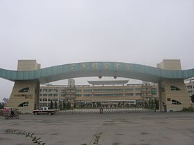 Xinyi High School.JPG