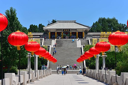 Xuanyuan Temple in Huangling, Shaanxi, dedicated to the worship of the Yellow Emperor. Xuanyuan Temple in Yan'an, Shaanxi (1).jpg