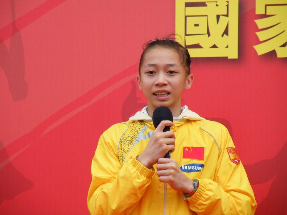 Yang Yilin HKPolyU