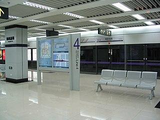 Yangshupu Road station Shanghai Metro station