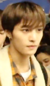 Yangyang at Incheon Airport200110.png