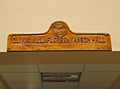 Yanson Hall nameplate, Silliman University.jpg