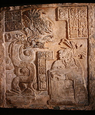 Quetzalcoatl - Vision Serpent depicted on lintel 15 from Yaxchilan.