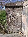 Yeghvard Holy Mother church (khachkar) 02.jpg