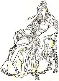 Yen Chenching.jpg