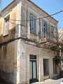Yiannis Moralis house at Preveza.JPG