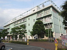 Yokohama City Sakae Ward Office.JPG
