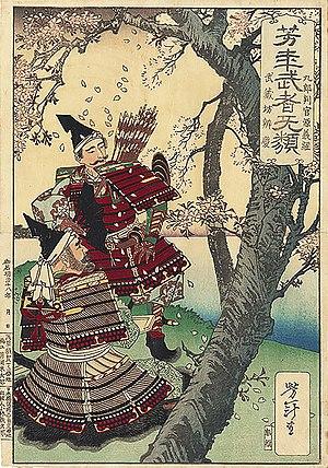 """Minamoto no Yoshitsune - """"Yoshitsune and Benkei Viewing Cherry Blossoms"""", by Yoshitoshi Tsukioka"""