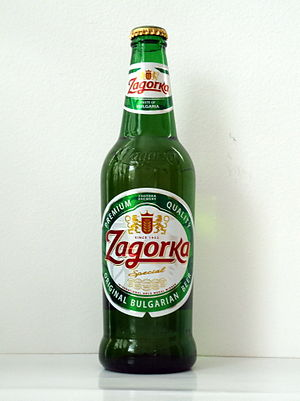 Zagorka - Zagorka Special – 2010s bottle