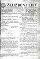 Zakon o autorskom pravu 1968.pdf