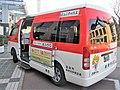 Zama City Community Bus 02.jpg