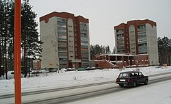 Zaretsjny Buildings (winter).jpg