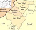 Zarghun-Shahr-District-after-2004.png