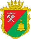 Huy hiệu của Huyện Zdolbuniv