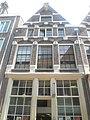 Zeedijk 93, Amsterdam.JPG