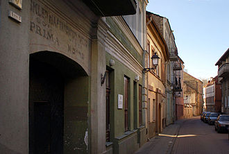 Vilna Ghetto - Straszuna Street (the Polish name), now Žemaitijos Street, in the former Ghetto