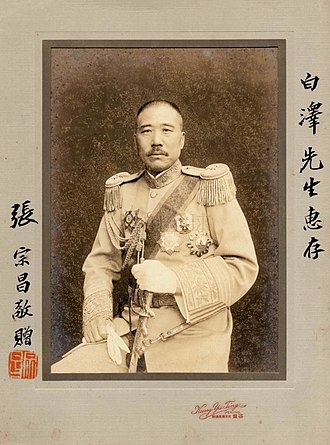 Warlord Era - Zhang Zongchang, one of the most infamous Chinese warlords