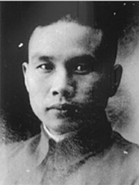 Zhou Hao1.jpg