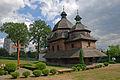 Zhovkva Trinity Church RB.jpg