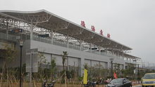 Zhuhai North Railway Station 6513.JPG