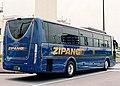 Zipang orient express ud spacearrowA BKG-AS96JP ria.jpg