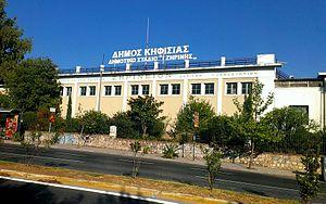 Kifissia - Zirineio Sport Center in Kifissia