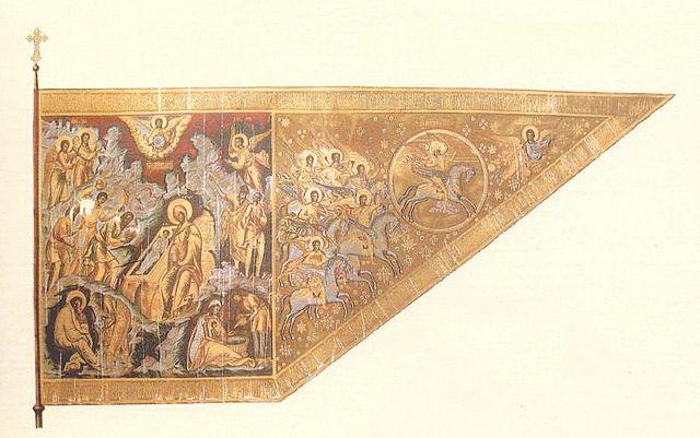 Знамя Большого полка Великого государя царя Алексея Михайловича 1654 года