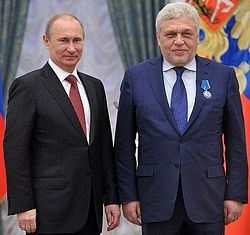 росэлектроника официальный сайт руководство - фото 11