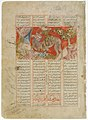 """Bahram Gur Hunting with Azada"", Folio from a Shahnama (Book of Kings) MET DT200631.jpg"
