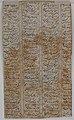 """Bahram Gur Slays the Dragon"", Folio from a Shahnama (Book of Kings) MET sf1975-192-22v.jpg"