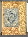 """Calligraphic Composition in Shape of Peacock"", Folio from the Bellini Album MET DP-12720-001.jpg"