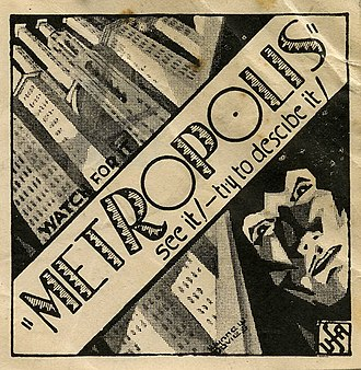 Metropolis (1927 film) - Advertisement for the film from New Zealand