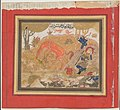 """Rustam's First Course- Rakhsh Kills a Lion"", Folio from a Shahnama (Book of Kings) MET DP215845.jpg"