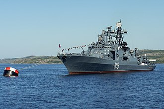 Russian destroyer Admiral Levchenko - Image: «Адмирал Левченко»