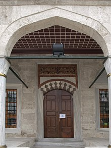 Şemsi Pasha Mosque entrance.jpg