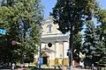 Івано-Франківськ, вул. Грюнвальдська 1, Костел єзуїтів.jpg