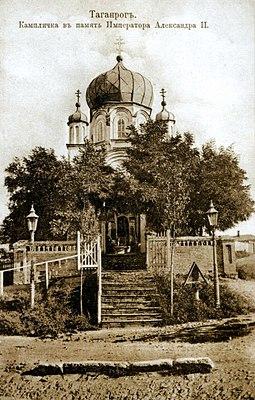 Картинки по запросу покровский таганрог