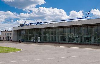 Tokaryovsky District - Don Airport, Tokaryovsky District
