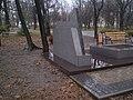 Братська могила радянських воїнів,1.JPG