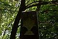 Братська могила 4-х учасників повстання саперів DSC 0143.jpg