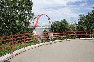 Kirovsky District, Novosibirsk District in Novosibirsk, Russia