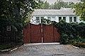 Будинок, в якому наприкінці ХІХ — на початку ХХ ст. знаходилася кузня родини Шкода.jpg