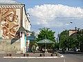 Будівля готелю «Центральний», Новгород-Сіверський.JPG