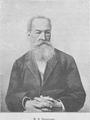 Васильев Михаил Николаевич.png