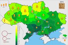 Господарство критської культури в Киселевске,Отрадной,Будогощи