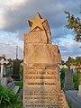 Володимир-Волинський Могила братська радянських воїнів, які загинули у 1944 році.jpg
