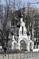 """Ворота """"Церковь Казанской иконы Божией Матери"""" - panoramio.jpg"""